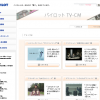 Thumbnail of related posts 011