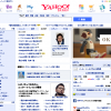 Thumbnail of related posts 016