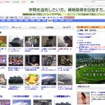 動画TOP - YOMIURI ONLINE(読売新聞)