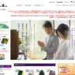 祈りの香り - 株式会社 日本香堂