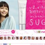 SUGAO®|ロート製薬株式会社