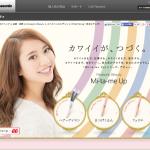Mi-ta-me Up (ミタメアップ)  スペシャルコンテンツ  Panasonic Beauty  Panasonic