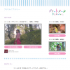 Thumbnail of related posts 013