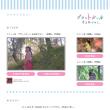アドライブラリー(TVCM ポスター 広告)|プラットガール 京王線でゆく