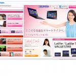 121ware.com  CM情報