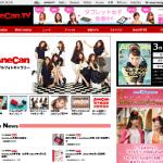 AneCan.TV 小学館 AneCan(アネキャン)のオフィシャルサイト