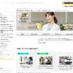 窓掃除を手軽で簡単に楽しく「窓用バキュームクリーナー」|ケルヒャー ジャパン