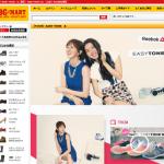 【TVCM】EASY TONE 6- 通販  ABC-MART.net 【公式】靴の総合通販