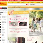 【TVCM】 NUOVO キレらくパンプス- 通販  ABC-MART.net 【公式】靴の総合通販