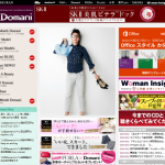 Web Domani|小学館