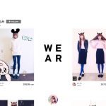 WEARISTA  鈴木えみのユーザーページ-ファッションコーディネート-WEAR