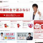 BBIQ(ビビック)公式サイト  九州の光インターネット回線&プロバイダー