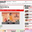 放送受信契約をお願いする、南沢奈央さん出演のスポットが完成!  コレ見て!ムービー  NHKオンライン