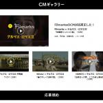 テルマエ・ロマエII × Filmarks(フィルマークス)タイアップキャンペーン  映画の感想・レビュー Filmarks