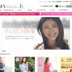 女性ファッション通販サイトFABIA(ファビア)