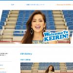 「Welcome to KEIRIN!」シリーズ  競輪2014