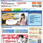 【浜松・静岡で免許取得】 浜名湖自動車学校|名古屋からも歓迎!