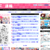 Thumbnail of related posts 008