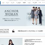 アンカーウーマンニューコレクション  洋服の青山(紳士服・スーツ販売数世界No.1)
