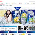 キリン 氷結®|チューハイ・カクテル|商品情報|キリン