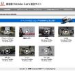 東京都 Honda Cars 総合サイト  Honda Cars MOVIE