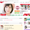 Thumbnail of related posts 098