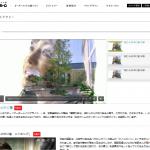 広告ライブラリー  注文住宅の三井ホーム  ハウスメーカー ・ 住宅メーカー