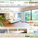 住友林業ホームテック【Reforest】-住友林業のリフォーム