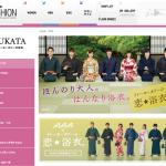 YUKATA イトーヨーカドーの浴衣|Ito Yokado FASHION イトーヨーカドーのファッション・ポータルサイト
