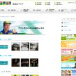 CM紹介  株式会社アサンテ