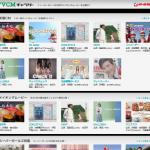 TVCMギャラリー|イトーヨーカドーのCMやメイキングムービーを公開中!