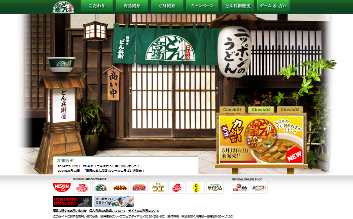 石川紗彩の画像 p1_10
