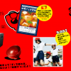 Thumbnail of related posts 130