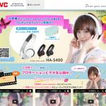 JVCヘッドホン  大原櫻子さんが登場する「Draw your Sounds!」スペシャルサイト