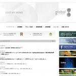 THE グローバル社 公式ホームページ