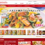 【味の素KK】食欲全開「Cook Do®」(クックドゥ)