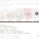 Samantha Thavasa Japan Limited