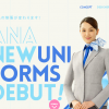 ANA NEW UNIFORMS DEBUT!│ANA SKY WEB