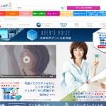 クチコミZONE|洗濯洗剤のアリエール|P&G