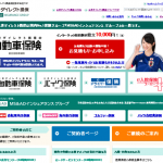 三井ダイレクト損害保険株式会社TOP