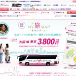 MY旅MAP キャンペーン|高速バス-夜行・深夜バス予約|WILLER TRAVEL:ピンクのバスの「WILLER EXPRESS」