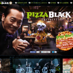 PIZZA BLACK 宅配ピザのピザブラック
