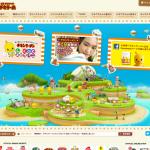キッズ向けゲームと食育の「チキラー島」