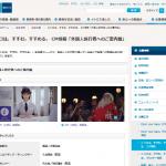 メトロは、すすむ。すすめる。 CM情報「外国人旅行者へのご案内篇」|東京メトロ