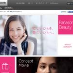 Panasonic Beauty  Panasonic