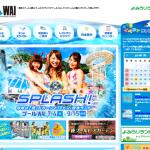 プールWAI 東京 よみうりランド|5つのプールと3種のスライダー