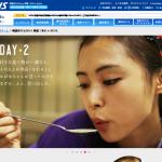 H.I.S. 食女 in SEOUL 西秋愛菜