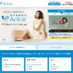 アクリアスペシャルサイト  旭ファイバーグラス株式会社