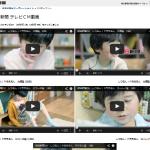 朝日新聞社 広告ギャラリー