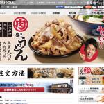 讃岐釜揚げうどん丸亀製麺|株式会社トリドール